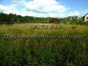 Ленинградское ш. 56 км от МКАД, Новый Стан, Участок 15 сот. - Фото 3