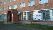 Продажа торговых помещений в Усть-Илимске