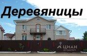 Продаюдом, Великий Новгород