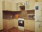 """Продажа 3-комнатной квартиры в комфортном для жизни ЖК """"Аврора-2"""" - Фото 3"""
