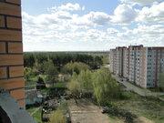 Хорошие квартиры в Жилом доме на Моховой, Купить квартиру в новостройке от застройщика в Ярославле, ID объекта - 325151262 - Фото 35