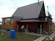 Продается дом. , Фроловское, - Фото 1