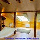 Продажа квартиры, Рязань, Солотча, Купить квартиру в Рязани по недорогой цене, ID объекта - 318228522 - Фото 4