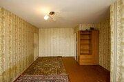 Продам 2-комн. кв. 43 кв.м. Тюмень, Холодильная, Купить квартиру в Тюмени по недорогой цене, ID объекта - 327888365 - Фото 3
