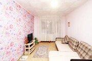 Уютная светлая 1-ая квартира
