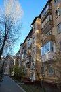 Трехкомнатная квартира на ул. Ферсмана, 11к2 - Фото 1