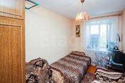 Продам 3-комн. кв. 60 кв.м. Тюмень, Республики, Купить квартиру в Тюмени по недорогой цене, ID объекта - 320338051 - Фото 7