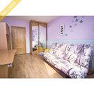 3х Слободская 25, Купить квартиру в Хабаровске по недорогой цене, ID объекта - 322572769 - Фото 2