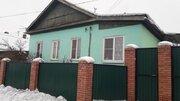 Продажа дома, Улан-Удэ, Ул. Айвазовского