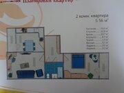 Продажа однокомнатной квартиры в Полянах - Фото 3