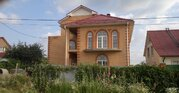 Дом в Федюково (Подольск) - Фото 1