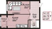 Купить однокомнатную квартиру в Кисловодске - Фото 3