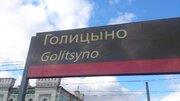 3к квартира в Голицыно, Купить квартиру в Голицыно по недорогой цене, ID объекта - 318364586 - Фото 12