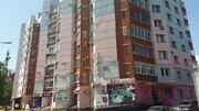 Продам 2-к квартиру, Благовещенск г, улица Шевченко 44 - Фото 1