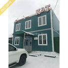 Продажа торговых помещений в Якутске