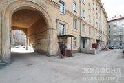 Продажа квартиры, Новосибирск, Комсомольский пр-кт.