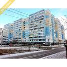 Пермь, Каляева, 18, Купить квартиру в Перми по недорогой цене, ID объекта - 320762866 - Фото 1