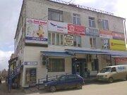 Аренда офисов в Кировской области