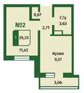 1-комнатная квартира - Фото 1