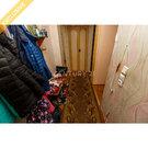 1 599 000 Руб., Продажа 2-к квартиры на 3/5 этаже на ул. Гвардейская, д. 15, Купить квартиру в Петрозаводске по недорогой цене, ID объекта - 327865854 - Фото 10