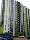 Квартира с лоджией в зеленом микрорайоне - Фото 2