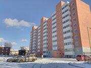 Продажа квартир Рудничный