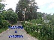 Участок 12 соток ИЖС в поселке Овраги (Приозерский район) - Фото 3