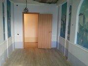 Сони Кривой,50а,3-х комнатная квартира - Фото 5