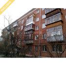 Обмен 3 комн.кв. г.Екатеринбург, ул. Индустрии,96а - Фото 1