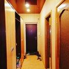 4 650 000 Руб., Продам 2-х 68 кв.м. Советская 115г, Купить квартиру в Иркутске по недорогой цене, ID объекта - 328638262 - Фото 8