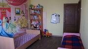 Продаётся 3-комнатная квартира общей площадью 62,3 кв.м. - Фото 4