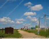 Калужское ш. 55 км от МКАД, Шарапово, Участок 15 сот.