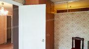 Купить квартиру в Щербинке Ипотека по данной квартире от 8,5% - Фото 2