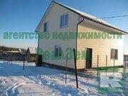 Дом 160 кв.м.в поселке Ворсино Калужская область , Боровский район
