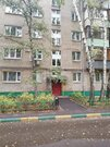 Продажа квартир в Люберецком районе