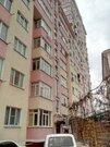 Продажа квартиры, Сочи, Ул. Новая Заря