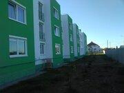 Продается трехкомнатная квартира на ул. Левитана