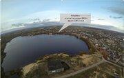 Продажа земельного участка в г. Рязань возле озера - Фото 1