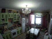 Продажа квартиры, Черная, Истринский район, Европейская