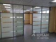 Аренда офисов в Хабаровске