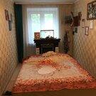 Продается 3-х комнатная квартира пл.63.6 кв.м. в г. Дедовске по ул .Бо, Купить квартиру в Дедовске по недорогой цене, ID объекта - 325487930 - Фото 6