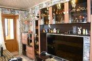 2 550 000 Руб., Мы рекомендуем, Продажа квартир в Боровске, ID объекта - 332827344 - Фото 11