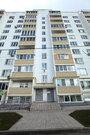Продажа квартиры, Липецк, Ул. Гоголя