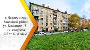 Продам 1-к квартиру, Новокузнецк город, улица Клименко 15
