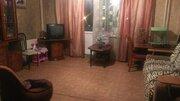 Продажа квартиры, Чита, 9 микрорайон, Купить квартиру в Чите по недорогой цене, ID объекта - 330364944 - Фото 3