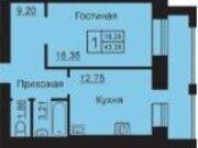 3 400 000 Руб., Продажа однокомнатной квартиры на улице Фомушина, 5 в Калуге, Купить квартиру в Калуге по недорогой цене, ID объекта - 319812821 - Фото 1