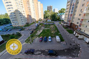 2к квартира 81 кв.м. Звенигород, ул. Радужная 21, ремонт и мебель - Фото 3