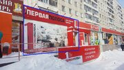 Аренда торговых помещений ул. Гагарина