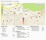 3 499 000 Руб., Продажа 3к.кв. ул.Тимирязева на 3/9эт, жилое состояние., Купить квартиру в Нижнем Новгороде по недорогой цене, ID объекта - 310728350 - Фото 4