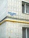 Четырехкомнатная, город Саратов, Продажа квартир в Саратове, ID объекта - 330950816 - Фото 17